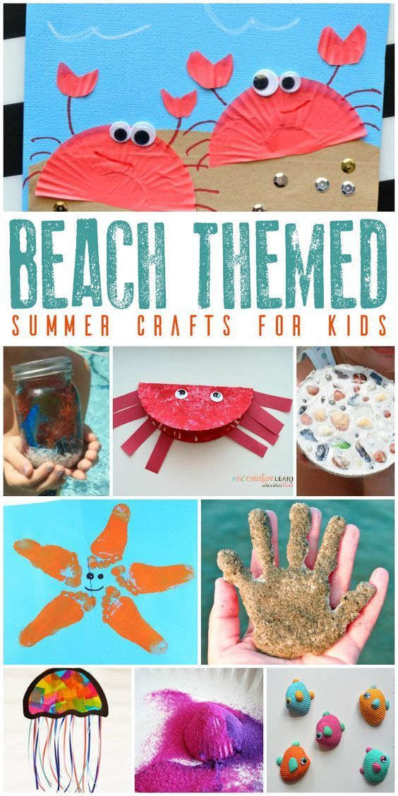 Summer Beach Themed Crafts For Kids Summer Crafts For Kids