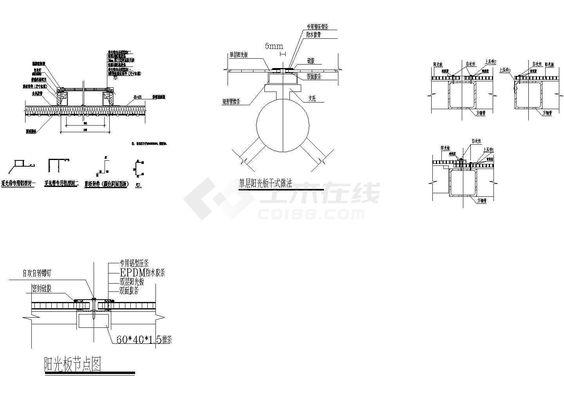 某连接走廊阳光板(卡普隆板)结构设计施工图_cad图纸下载-土木在线