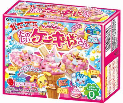 Poppin Cookin Tanoshii Cake Yasan Cake Candy Making Kit