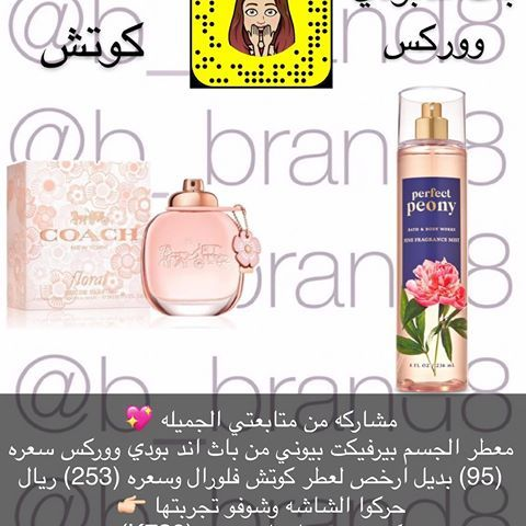 حساب البديل الأرخص B Brand8 Instagram Photos And Videos Hand Soap Bottle Soap Bottle Soap