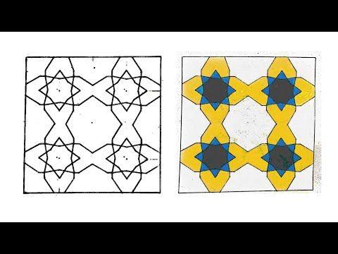 زخارف اسلامية هندسية رسم وحدة زخرفية لا نهائية زخرفة سهلة جدا Islamic Geometric Youtube Cards Home Decor Decor