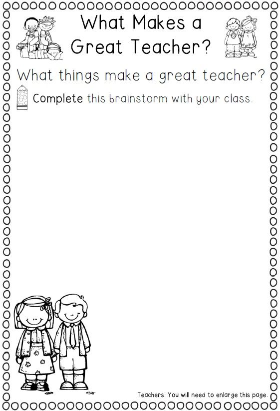 What makes a great school ?