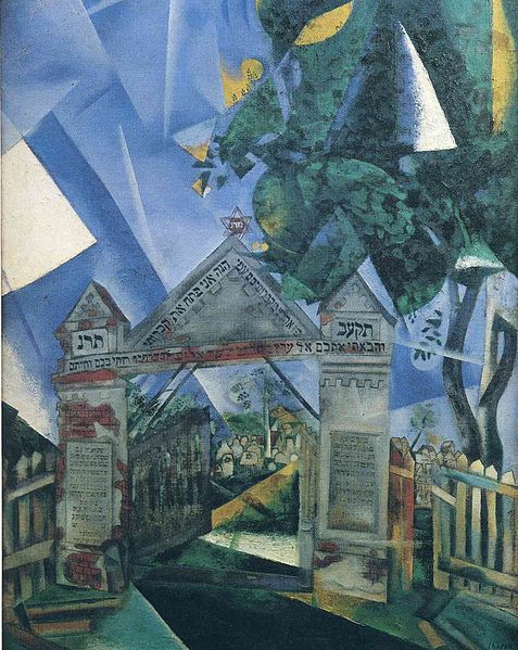 The Cemetery Gates by Marc Chagall, 1917