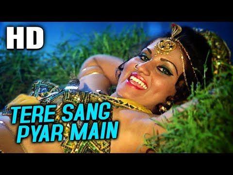 Tere Sang Pyar Main Nahin Todna Lata Mangeshkar Nagin 1976 Songs Reena Roy Sunil Dutt Youtube In 2020 Lata Mangeshkar Songs Lata Mangeshkar Songs