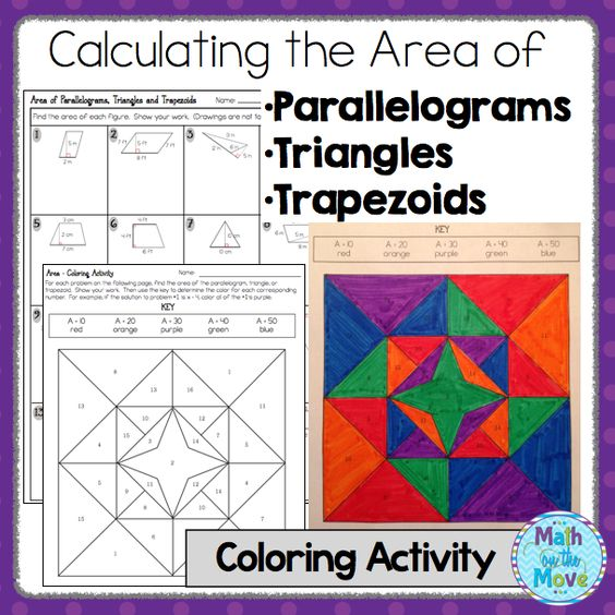 This fun coloring activity can be used to review or practice how to calculate the area of parallelograms, triangles, and trapezoids.