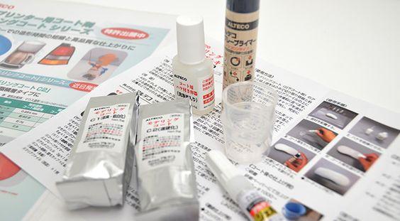 さんのこの製品は、表面にコート剤を掛け、積層跡を埋めた後に研磨処理するタイプです。従来のパテ処理やサーフェーサー処理と類似した工法ですね