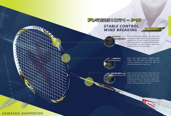 Alan Clarkson Badminton