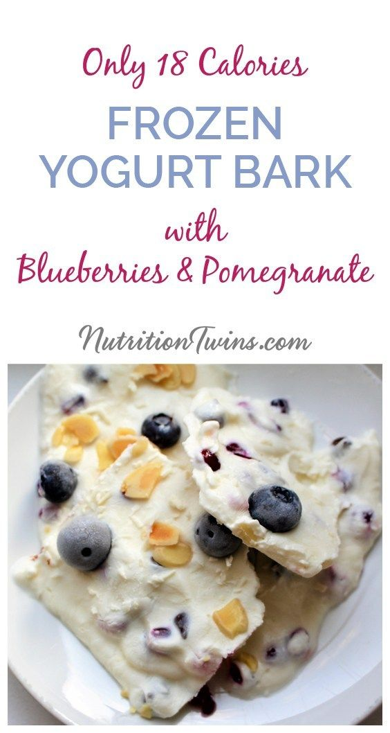 Frozen Yogurt Bark with Blueberries and Pomegranate