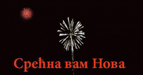 Poruka,estitka:Srena vam Pravoslavna Nova godina ispisana na crnoj pozadini ispod vatrometa.Besplatna estitka za vas i vae prijatelje. ...
