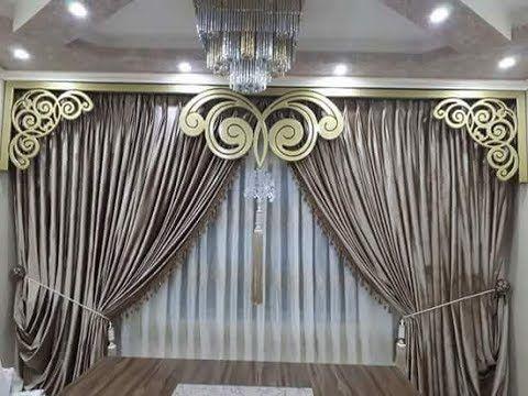 شقه مفروشه ستائر رسم ستائر انتريه ستائر مفرغه دهبي ستائر صالون لايفوتكم Apartment Bride Mode Luxury Curtains Living Room Luxury Curtains Curtains Living Room