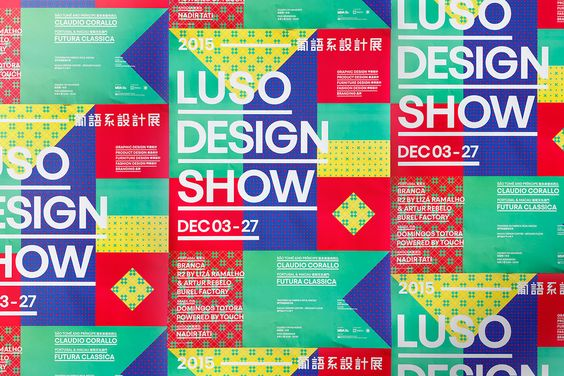 This initiative is a short selection of the best of DESIGN made by designers, brands and factories based in some of the Portuguese speaking countries including Angola, Brazil, Portugal and São Tomé e Principe. The selections aims to showcase a variety of…