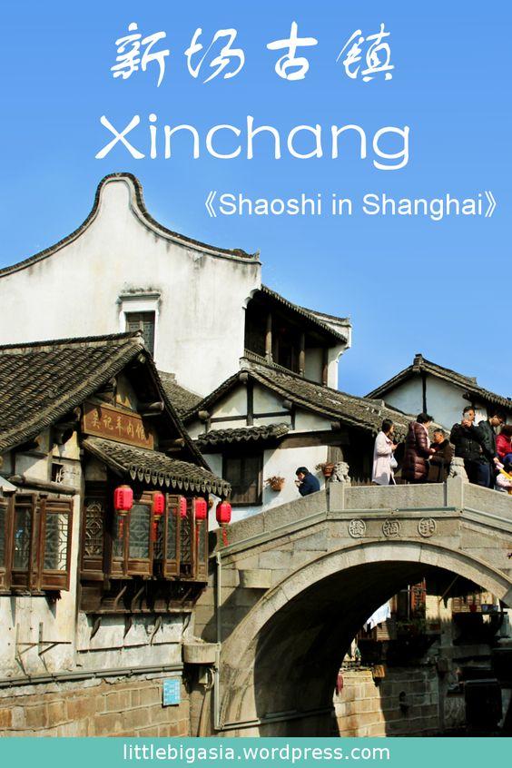 Pin: Xinchang, ein Wasserdorf in Shanghai