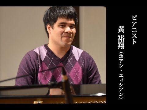 <序> 未来への教科書#69 黄裕翔(ホアン・ユィシアン) - YouTube