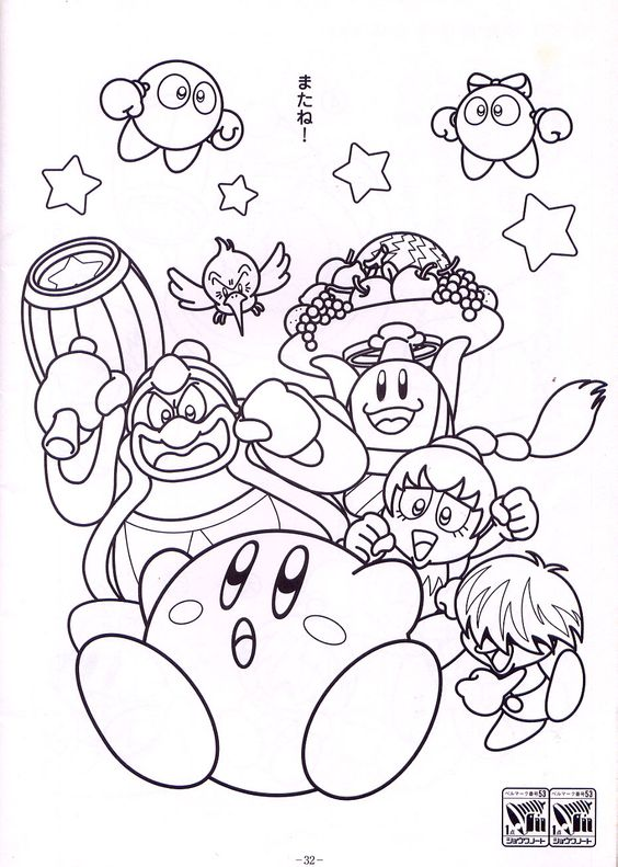 waddle dee coloring pages - photo #15