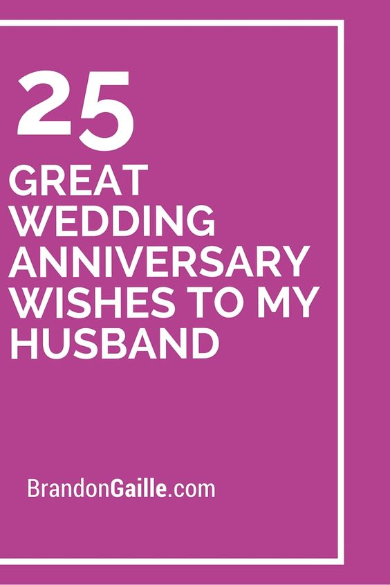 Wedding anniversary wishes to my husband and