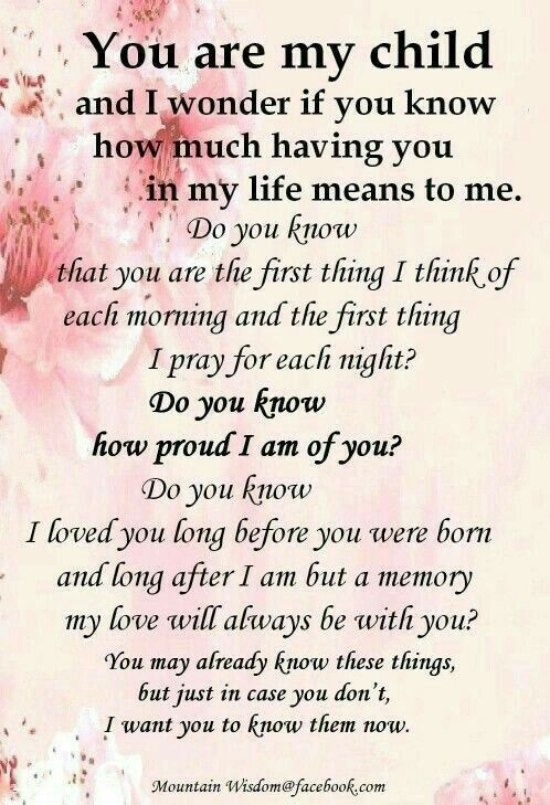 You Are My Child My Children Quotes Daughter Quotes Mother Quotes
