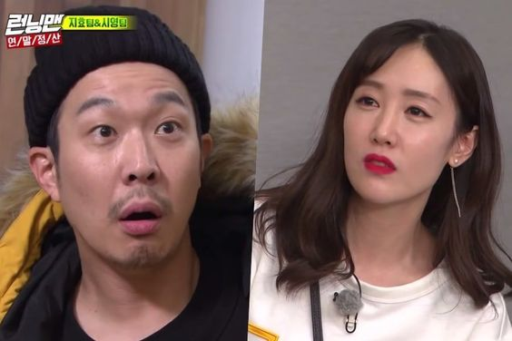 """HaHa Reacts With Shock To Seeing His Wife Byul On """"Running Man"""""""