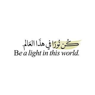 Vianso Instagram Photos And Videos Inspirational Quotes Pictures Quran Quotes Inspirational Words Quotes