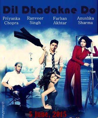 dharma sankat mein full movie  filmywap hdinstmank