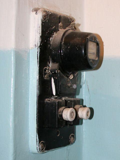 Objects of Soviet life - Grandma's house: