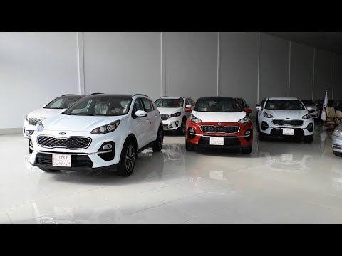 كيا سبورتاج 2020 اربيل العراق Youtube In 2020 Toy Car Car Rent