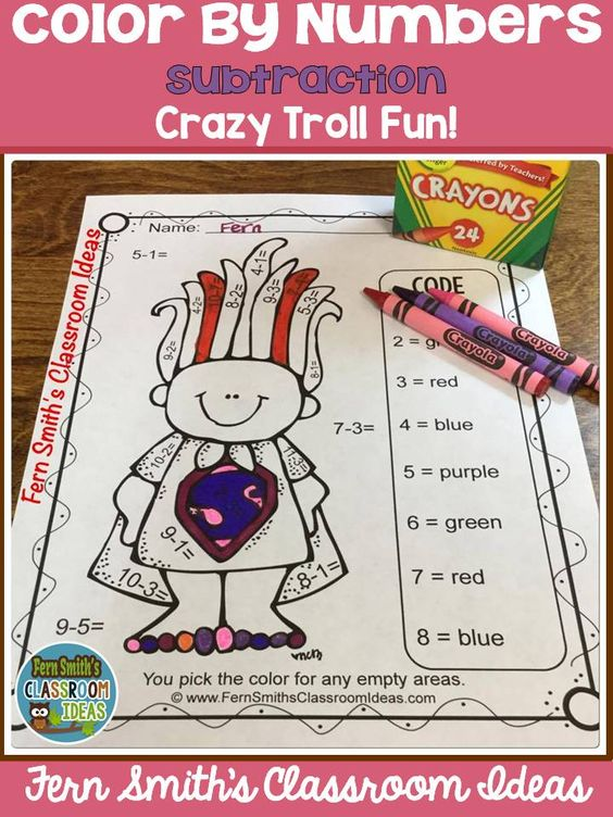 Color By Numbers Trolls Subtraction – Math Worksheets Go Answers