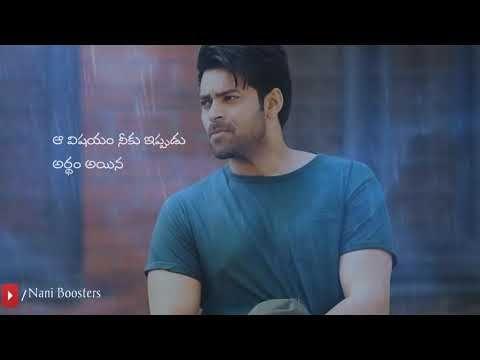 Best Whatsapp Status Video Telugu Love Failure Heart Touching Status Youtube Love Failure Breakup Youtube