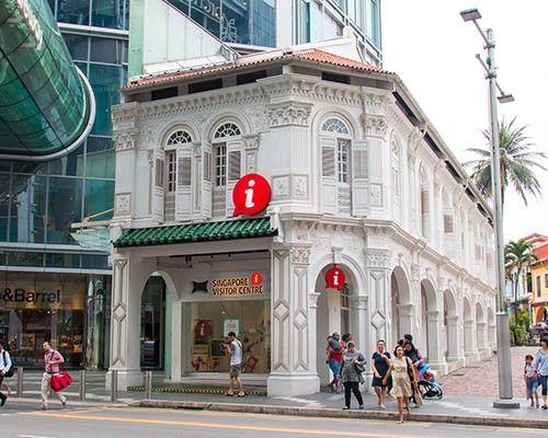 Trung tâm thông tin tại Singapore