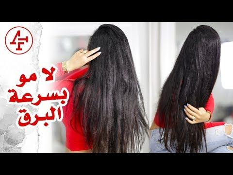 أفضل نصائح للشعر ساعدتني اطول شعري ل 75 سم بكل مصداقية How I Grew My Hair Youtube Long Hair Styles Hair Styles Hair