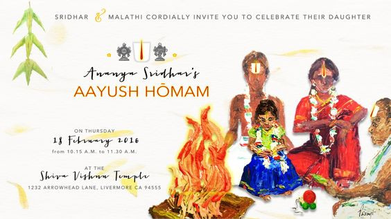 Iyer Aayush Homam Invitation Front With Sibling Indian Invites