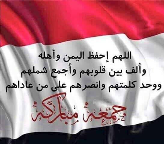 Pin By Hayat On يمنية ولي الفخر Islamic Quotes Quotes Sweatshirts