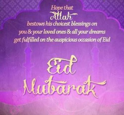 Bakra Eid Wishes 2016 in Hindi English Urdu for Parents Relatives Family Members DP