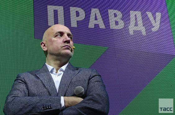 За правду: 8 тыс изображений найдено в Яндекс.Картинках