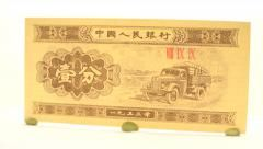 Feel the Paper Currency of China's One Fen. http://www.pond5.com/stock-footage/45426010?ref=StockFilm keywords:paper, pattern, paying, savings, success, tax, wages, wealthpaper, fiat, money, national, nicaragua, note, number, objects, currency, economics, denomination, exchange, finance, invest, payment, purchase, salary, saving, trade, value, wage, flower, image, investment, isolated, making, monetary, abstract, backgrounds, business, buy, centavo, close-up, culture, motion, light, news…