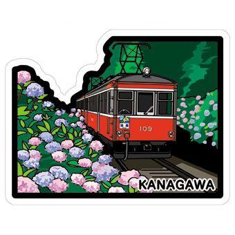 gotochi card ligne hakone tozan, Kanagawa