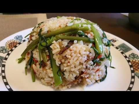 Pin On Biryani And Rice