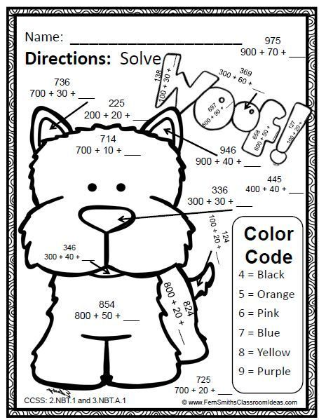 Color By Numbers Break Apart Strategy for Place Value Color By ...