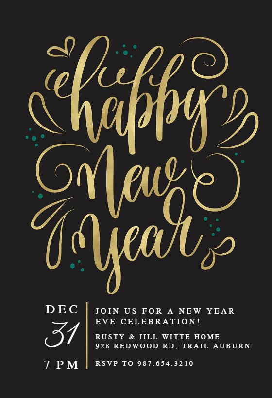New Year Invitation Template Luxury New Years Swirls New Year Invitation Template Free Party Invite Template New Years Eve Invitations Invitation Template