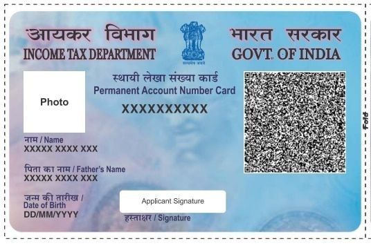 Pan Card Duplicate Image Damo Image By Kpatoz Card Downloads Cards Apply Online