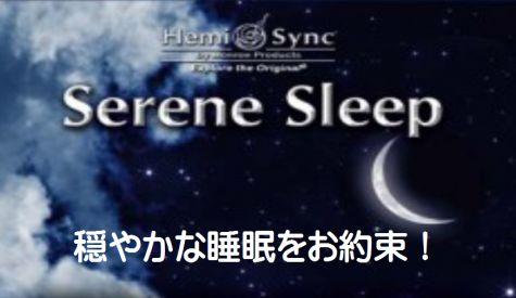 美しいリラクゼーション音楽は、 あなたを心地よい睡眠へと、 ゆるやかに導いていってくれます♪ timein.jp