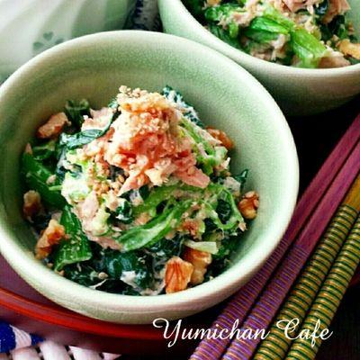 ♡カルシウムたっぷり♪小松菜とツナの梅マヨ和えの作り方♡【おやつ*副菜*小松菜*簡単】