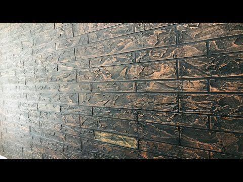 7 Exterior Texture Design On Interior Wall Apex Createx Bricks Youtube Wall Texture Design Painting Textured Walls Exterior Wall Design