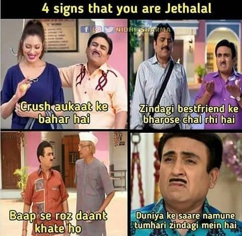 Tag Kismat Kharab Friend Daily Post Don T Forget To Check Out Post Like Comment And Share Extremely Funny Jokes Fun Quotes Funny Really Funny Memes