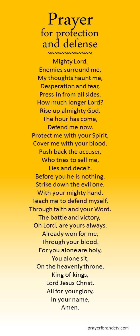 Prayer for protection and defense