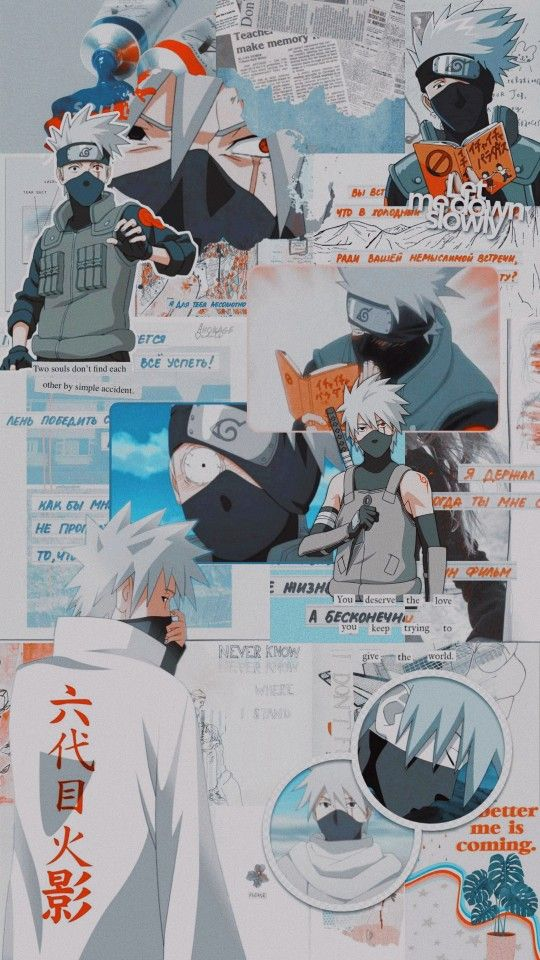 𝗛𝗢𝗞𝗔𝗚𝗘𝗗𝗜𝗧𝗦 Random Lockscreens Aesthetic Deidara Kakashi E In 2020 Wallpaper Naruto Shippuden Naruto Art Cute Anime Wallpaper