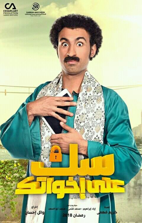 Pin By Ahmed Adel On A Tv Shows Online Rich Family Movie Tv