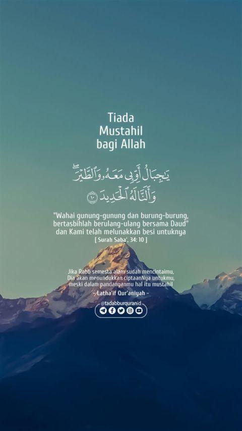 Kata Mutiara Dari Al Quran : mutiara, quran, Tidak, Mustahil, Allah, Tadabbur, Qur'an, Indonesia, Kutipan, Quran,, Islamic, Quotes,, Kata-kata