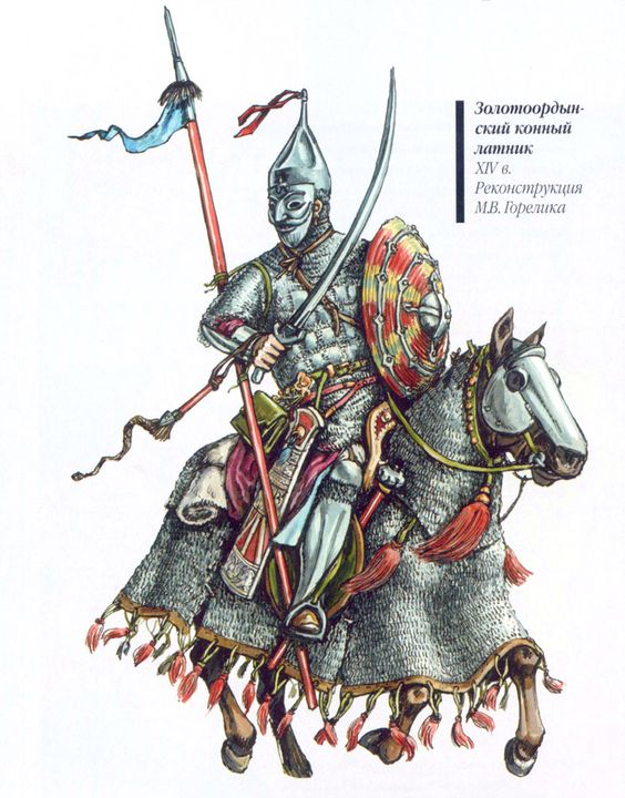 Kipchak/Cuman warrior: