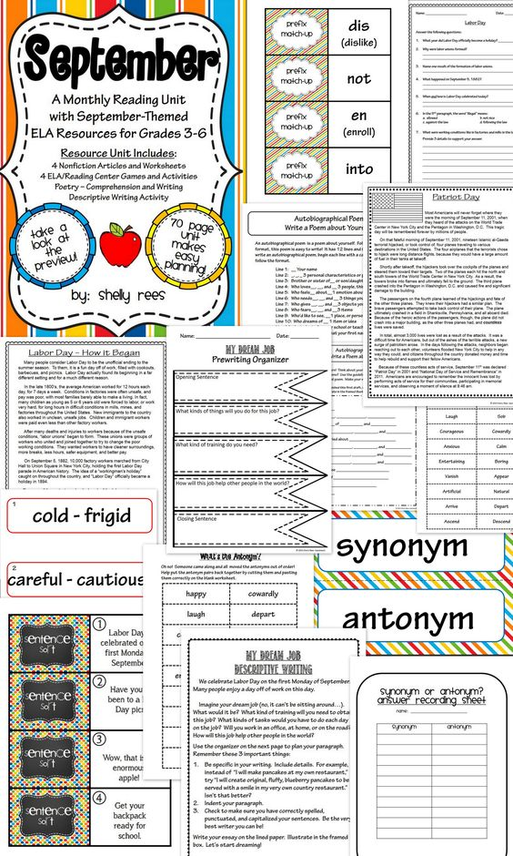 September Reading/ELA Packet- Informational Text, Center Games, Worksheets, Writing, Poetry - Grades 3-6.  FULL of great stuff!!
