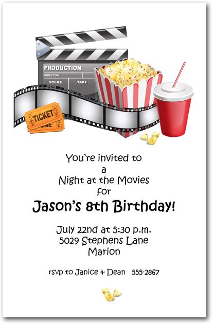 At the Movies Party Invitations for Birthday Party or Home